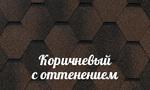ФЕМИЛИ ЛАЙТ СТАНДАРТ