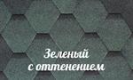 ФЕМИЛИ ЭКО ЛАЙТ СТАНДАРТ