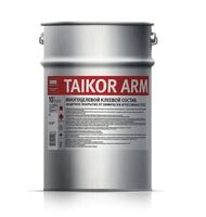 TAIKOR ARM - Для ремонта и защиты бетонных и металлических конструкций